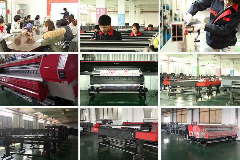 打纸机工厂0