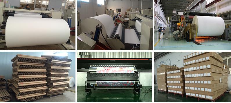 转印纸工厂