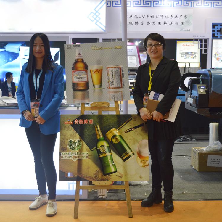 Advertising exhibition