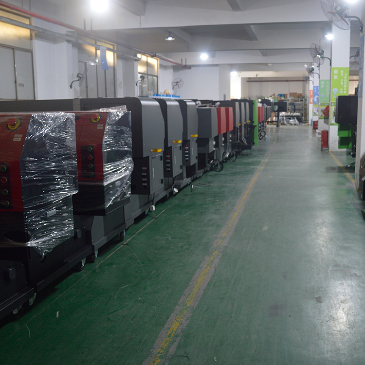 Our factory1