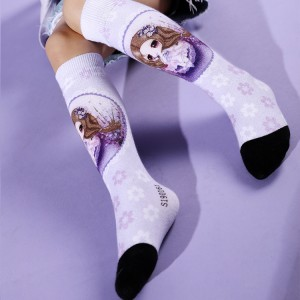 Young Cute Teen Kids Girls Tube Socks, Long Socks For Girls